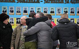 В Кривом Роге почтят память павших в Дебальцево