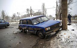 Не уступила дорогу: ДТП в Кривом Роге
