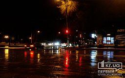 Из-за сложных погодных условий криворожским автомобилистам следует быть внимательными на дорогах