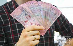 Когда среднюю зарплату украинцев повысят до 10 тысяч гривен
