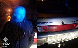 Криворожанина «под кайфом» задержали патрульные