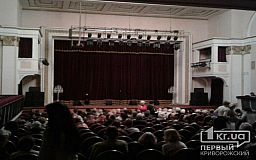 В театре Шевченко в Кривом Роге запустили цикл творческих  вечеров