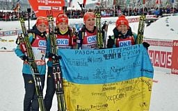 Українські біатлоністки залишилися без олімпійських медалей