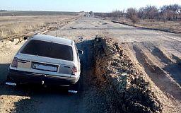 Проект ремонта трассы Николаев-Кривой Рог будут менять, цены выросли