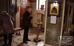 Криворожских воинов-интернационалистов вспомнили во время молитвы