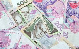 ОО из Кривого Рога могут поспособствовать торговле и получить 125 тысяч гривен
