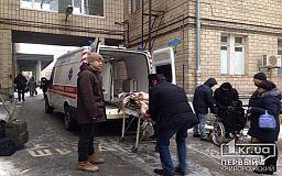 Вячеслава Волка, раненого на учениях в Кривом Роге, привезли в Киев