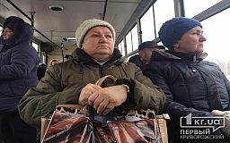 Тысячи криворожан получат «материалку»