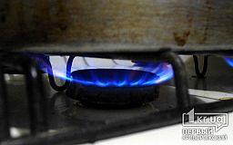 Поставщиков газа будут штрафовать за то, что включают в платежки незаконные доплаты
