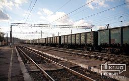 В Україні створять єдиний додаток для подорожей автобусом, залізницею та літаком