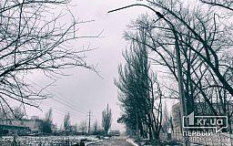 Темнота и разруха в Кривом Роге, - свидетели событий
