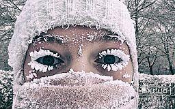 5 полезных советов криворожанам, чтобы сохранить кожу в морозы