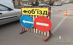 В Кривом Роге ограничат движение транспорта во время рабочей перевозки