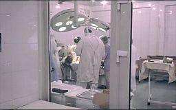 Операция раненного на учениях в Кривом Роге оператора прошла успешно