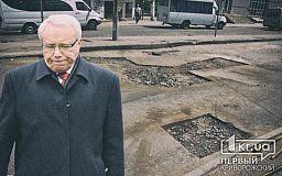 Мэр Кривого Рога не изменил «Весте»