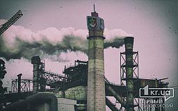 Проверка выяснила: в Кривом Роге загрязнены воздух и водоемы