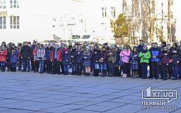 В Кривом Роге студенты почтили память Небесной Сотни