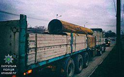 Полиция задержала грузовик с трубами в Кривом Роге
