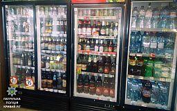 Подтвердилось - лицензии не было на торговлю алкоголем в Кривом Роге