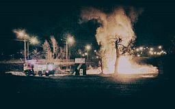 В Кривом Роге горела автомобильная заправка