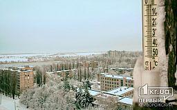 Морозы близко: в Кривом Роге прогнозируют до -15 градусов, снегопады и гололед