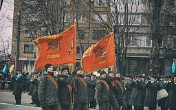 МВД расследует использование советской символики в Кривом Роге