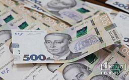 Долги по зарплате в Украине будут «выбивать» из предприятий мобильные группы и штабы
