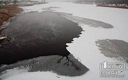 На Днепродзержинском водохранилище оторвалась льдина с 20 рыбаками
