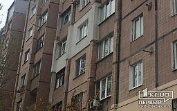Окровавленный труп женщины сутки прятал в квартире пьяный мужчина