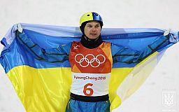 Олімпіада-2018: стало відомо хто з українців буде нести прапор на закритті зимових ігор