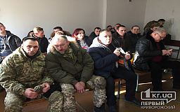В Кривом Роге судят руководство КП «Гортроллейбус»