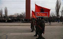Внесены в ЕРДР ведомости по делу об использовании советской символики в Кривом Роге