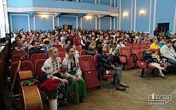 Лучших эстрадных певцов среди детей и молодежи в Кривом Роге оценит специалист из Киева