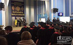 69 юристів та поліцейських отримали дипломи у криворізькому виші-переселенці