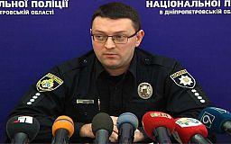 У Дніпропетровській області стартувала операція «Метал»
