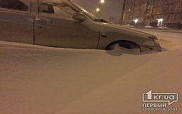 Внимание! Трассу Кривой Рог-Николаев перекрыли из-за снежного бурана
