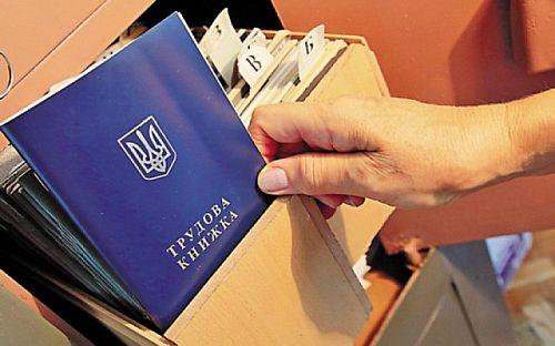 Получить загранпаспорт в москве ребенку мфц
