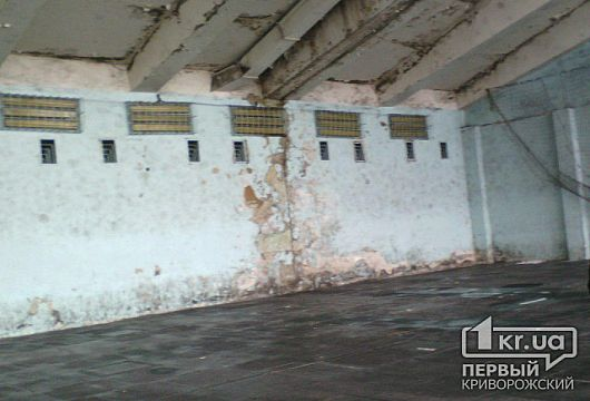 Крупные телеканалы Украины заинтересовались шокирующим состоянием ДЮСШ №1 в Кривом Роге