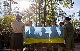 Криворіжці взяли участь у відкритті Пластового вишкільного центру