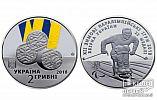Монету, присвячену ХІІ зимовим Паралімпійськім іграм, можна придбати за 49 гривень