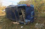 ДТП в Кривом Роге: микробус в кювете, водителя госпитализировали