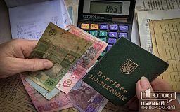 Работающие пенсионеры имеют право на субсидию, - Министр социальной политики Украины