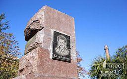 Декомунізація по-криворізьки: дошку Пестушку скотчем прикріпили до постаменту Валявку