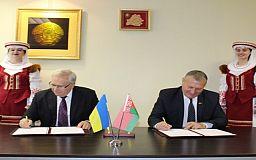 Соглашение о сотрудничестве криворожан с жодзинцами подписано официально