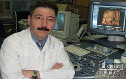 Известный криворожский акушер-гинеколог принимает участие во Всеукраинском конкурсе