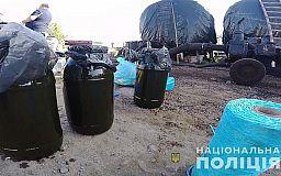 Полицейские пресекли деятельность незаконного нефтеперерабатывающего завода в Кривом Роге