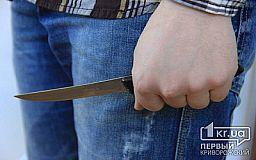 В Кривом Роге мужчина, угрожая ножом, отобрал у школьницы телефон