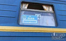 Из-за смерти пассажирки поезд Львов-Кривой Рог-Запорожье  задержался на полтора часа