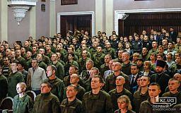 Никто из криворожских нардепов не поддержал приветствие «Слава Украине!» в ВСУ