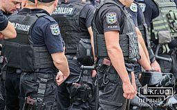 222 ОПГ украинские правоохранители разоблачили с начала 2018 года